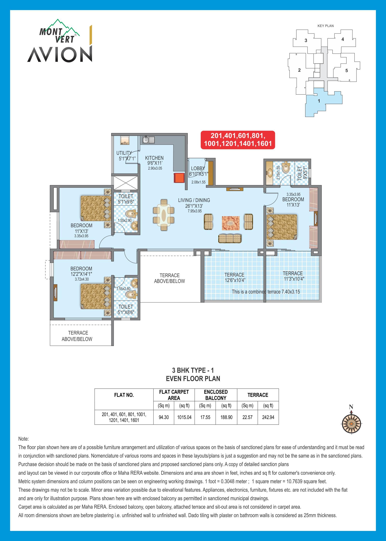 Floor plans mont vert avion for Floor plan company