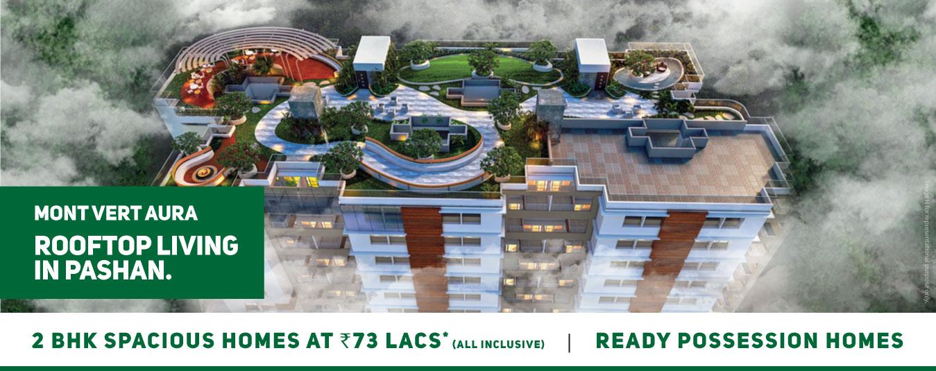 Mont Vert Aura exclusive 2 BHK flats in Pashan